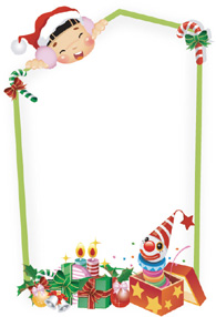 White Board Stickers - 33 x 48 cm - IS-020